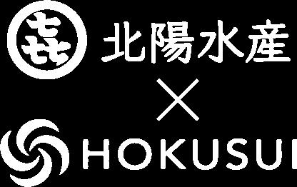 北陽水産 HOKUSUI