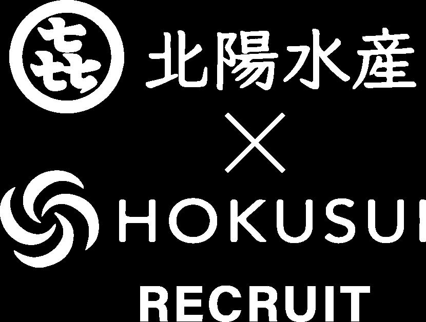 北陽水産 HOKUYOU RECRUIT